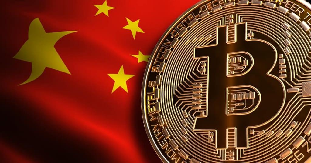 China declara ilegales todas las transacciones de criptomonedas #DaNews